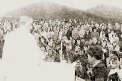 Mass in 1983