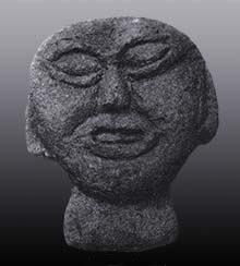 Beltany Stone Head