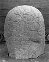 Turoe Stone